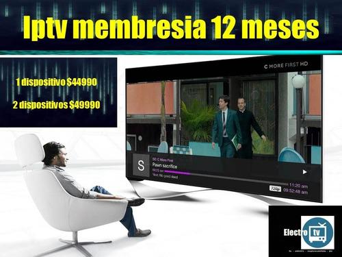 iptv premium membresia 12 meses