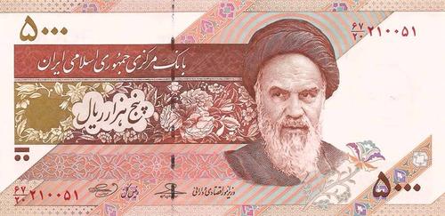 irã iran 100 a 10.000 rials lote 7 cédulas sem circular #irc