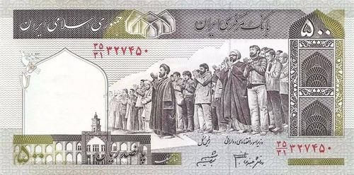 irã iran 7 cédulas: 100 a 10.000 rials nvs sem circular #irc