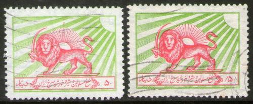 irán 2 sellos usados para cruz roja iraní = león años 1957+