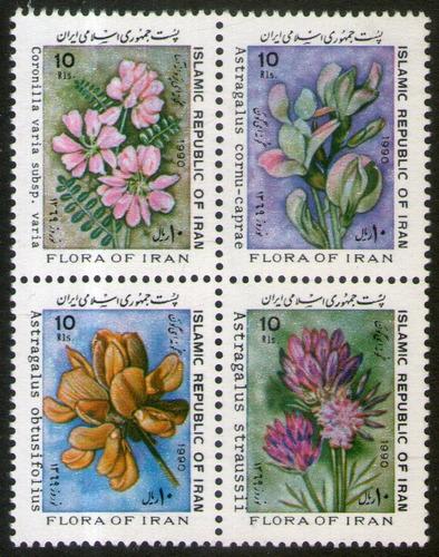 irán 4 sellos mint se-tenant año nuevo = flores año 1990