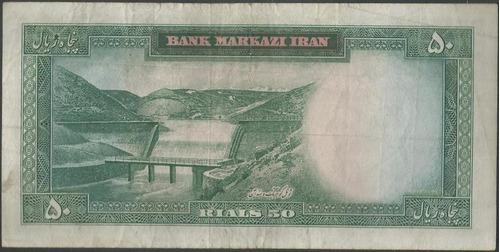 iran, 50 rials 1962 p73a