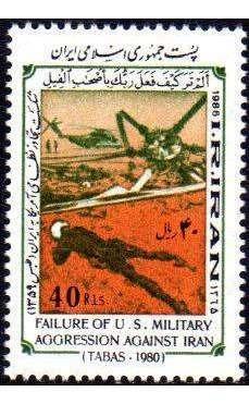 irán sello mint helicóptero abatido = soldado u. s. a. 1986