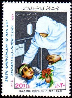 irán sello mint sanidad = día de la enfermera año 1987