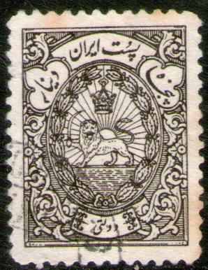 irán sello usado para servicio = escudo de armas año 1941