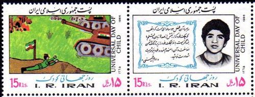 irán sellos mint se-tenant día del niño = tanque año 1986