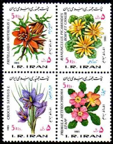 irán serie completa x 4 sellos mint se-tenant flores 1985