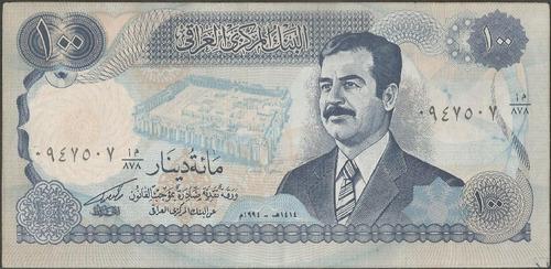 iraq, 100 dinares 1994 p84