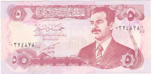 iraque - sadan - cédula de 5 dinars, 1992,  p-80, fe.