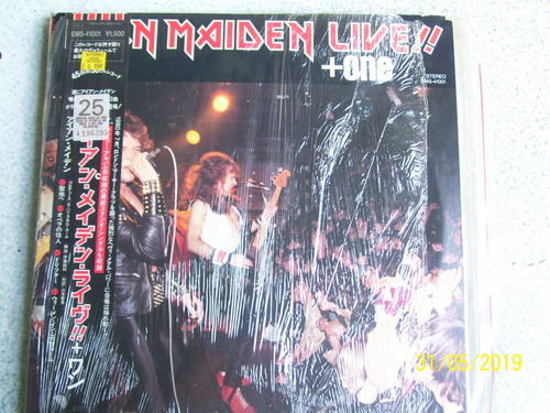 iron maiden live + one
