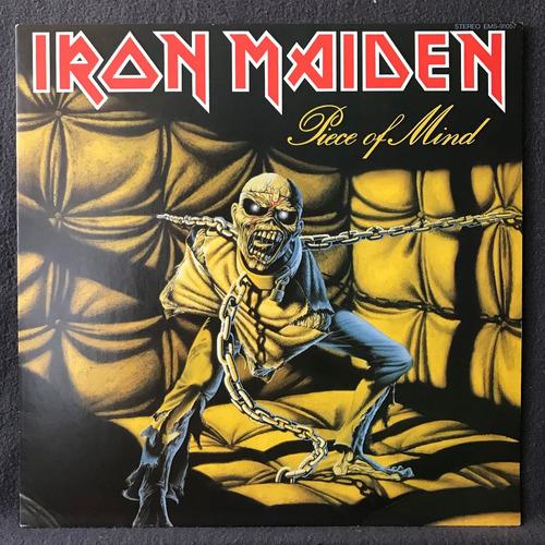 iron maiden piece of mind lp japones