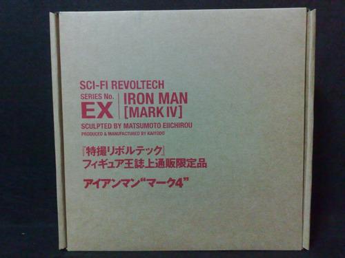 iron man - mark iv - revoltech - kaiyodo