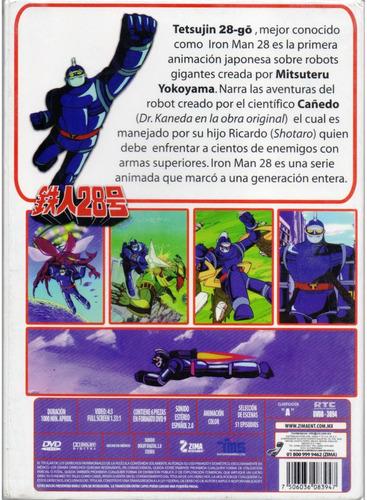 ironman 28 , tejsujin 28-go serie completa animada dvd