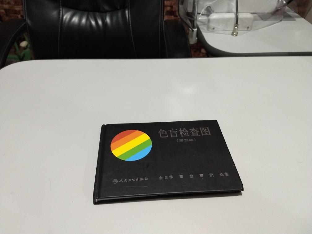 Perfecto Prueba De Libro De Ciegos De Colores Motivo - Páginas Para ...