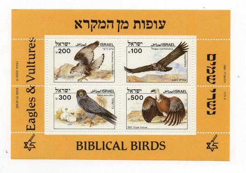 israel 1985 sc#899a s/s aves new-og-tab-nh