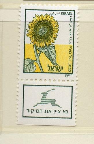 israel 1988 sc#984 flores  girasoles   new-og-tab-nh