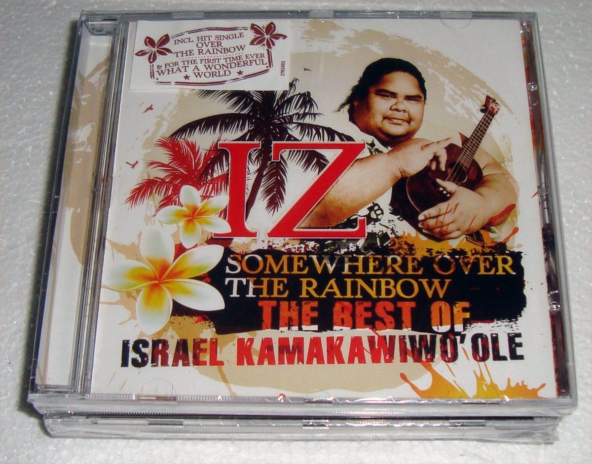 Best of Israel Izkamakawisoole