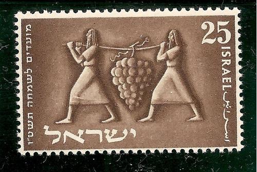 israel la vid año 1954 serie yvert n°79 sello mint