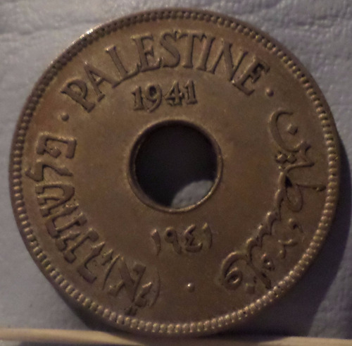 israel palestina 10 mils 1941 exc+