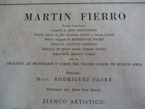 j rodríguez fauré martín fierro box set 3 vinilos argentinos