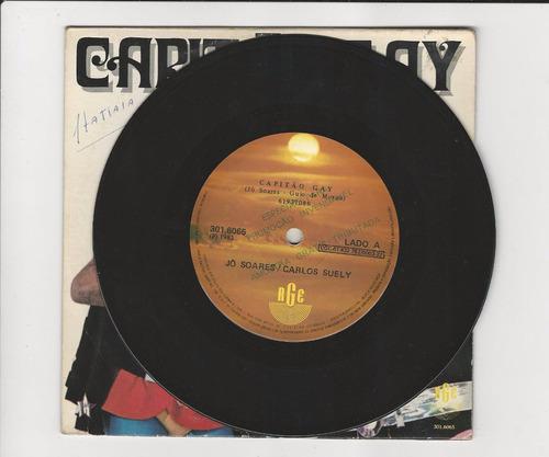 jô soares / carlos suely 1982 capitão gay - compacto ep 17