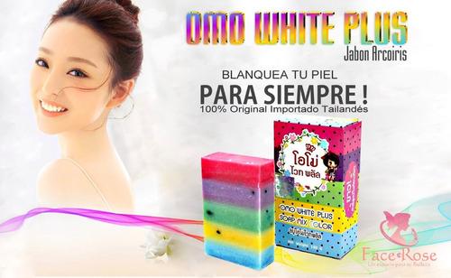 jabon omo white blanqueador aclarador tailandia orginal