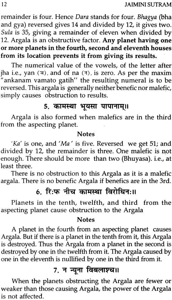 Jaimini Sutram Astrologia Hindu Vedica India Rama Yoga Veda - Bs  5 000,00
