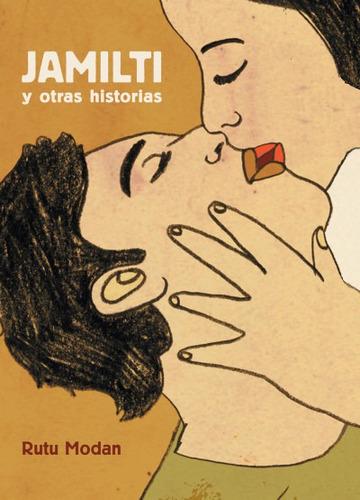 jamilti y otras historias(libro )