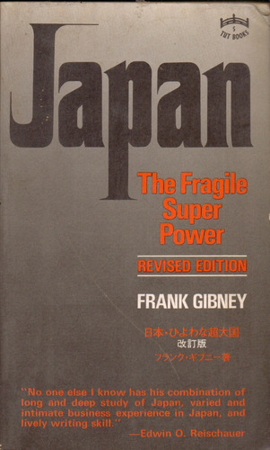 japan the fragile super power (revised edition) | frank gibn