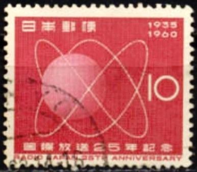 japão  - 15649 -   25   anos   .da  radio   japão