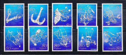japão 2012 os sinais das constelações (0281)