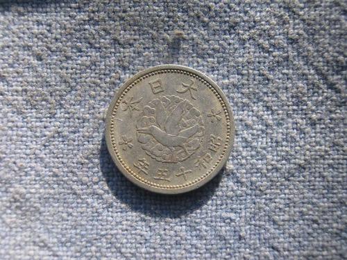 japon 1 sen 1940