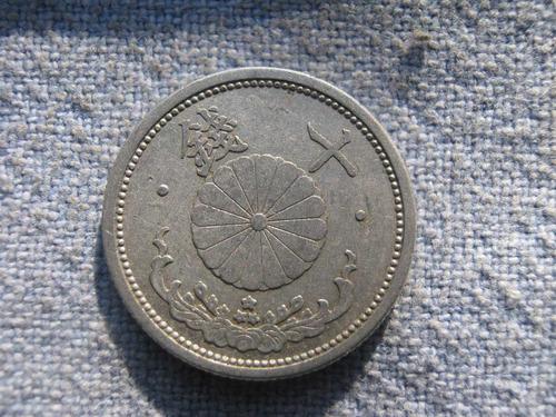 japon 10 sen 1940