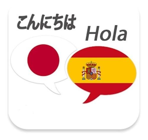 japonés con la profesora nativa con muchas experiencias!