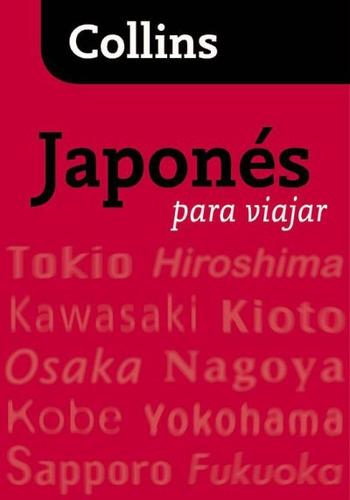 japonés para viajar(libro diccionarios)