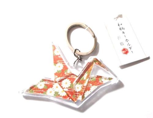 japonés patrón clave cadena ( origami grúas , set de 2)