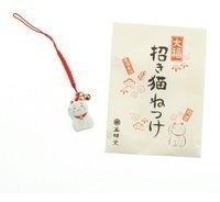 japonesa netsuke encanto afortunado de maneki-neko gato de f
