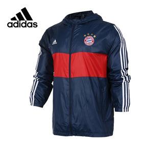38a46853d911a Agasalho Bayern Leverkusen - Futebol com Ofertas Incríveis no Mercado Livre  Brasil