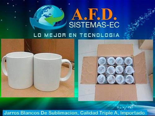 jarro mug para sublimacion ultra blanco 11oz aaa importado