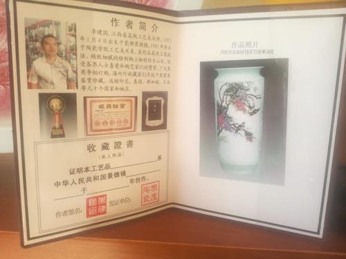 jarron chinos de ceramica con certificado