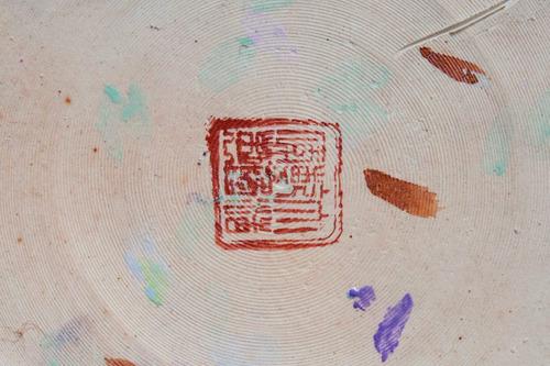 jarrón, porron, florero chino base madera, cerámica tallada
