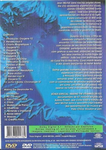 jean michel jarre - dvd / rock