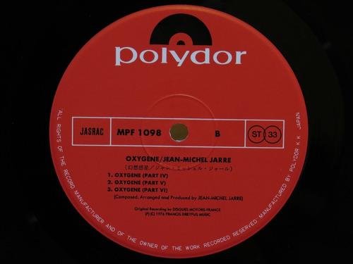 jean michel jarre - oxygene - vinilo lp japan 1977