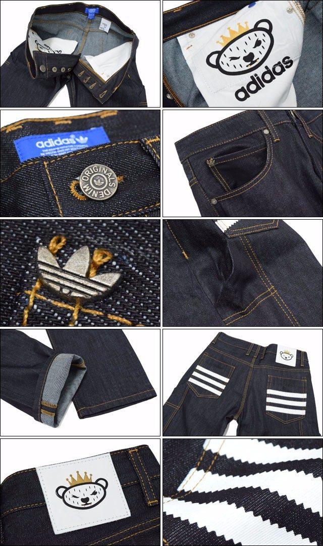 5adfe730 jeans adidas originals x nigo pharrell commuter diesel sb. Cargando zoom.