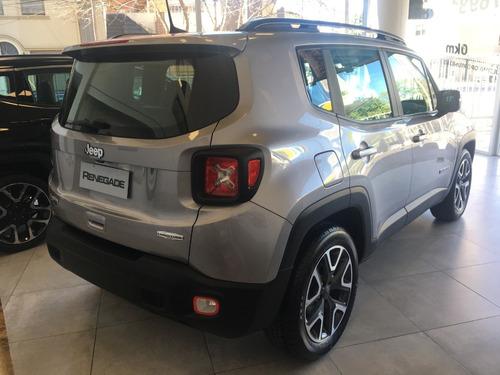 jeep renegade longitude automatico 2020 0km full cuero gris