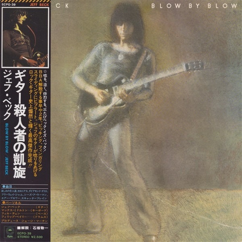 jeff beck - blow by blow (vinilo jp)