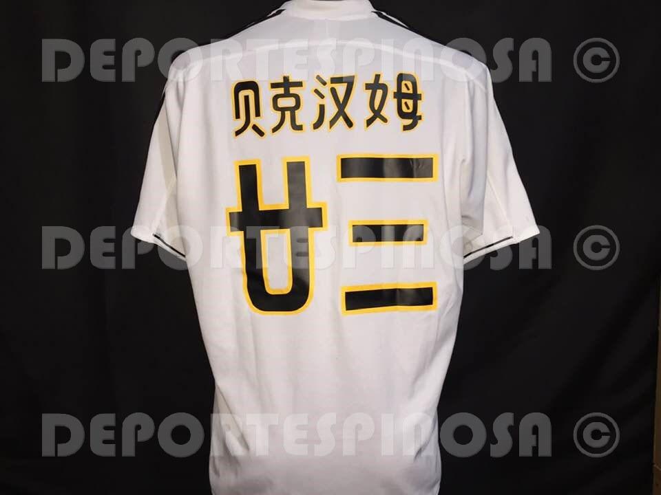 52ae955b10e48 Jersey real madrid adidas gira asiatica beckham cargando zoom jpg 960x720 Beckham  real madrid jersey