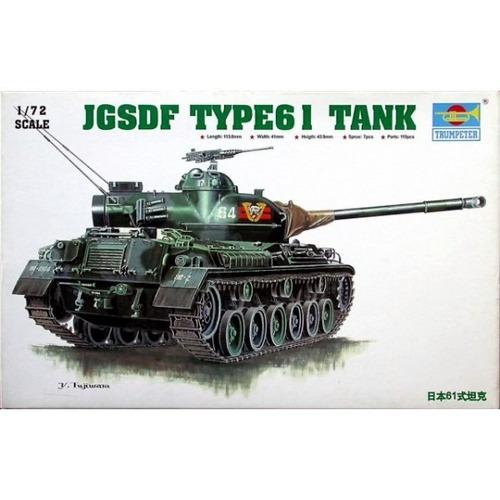 jgsdf type 6 1 tank 1/72 trumpeter 07217