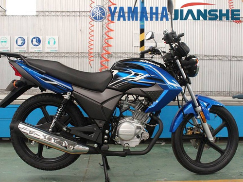 jianshe 125 6by tipo yamaha ybr 125 modelo nuevo