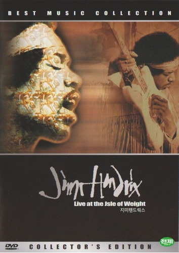jimi hendrix live at isle of weight dvd importado nuevo